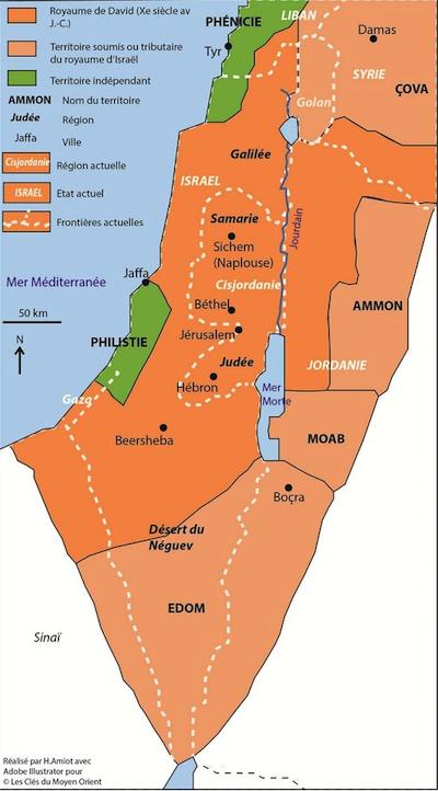 dissertation conflit israelo arabe
